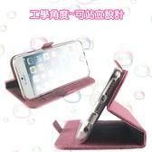 【雙子星】iPhone 6/6s (4.7吋) 立體壓印側掀蓋式皮套