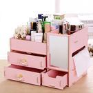 ✭米菈生活館✭【R46】木質桌面化妝收納盒 DIY 拼裝 置物 收納 分類 衛生紙 鏡子 多格 分層 創意