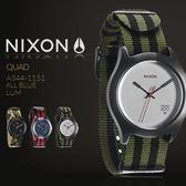 【人文行旅】NIXON | A344-1151 THE QUAD 美式休閒