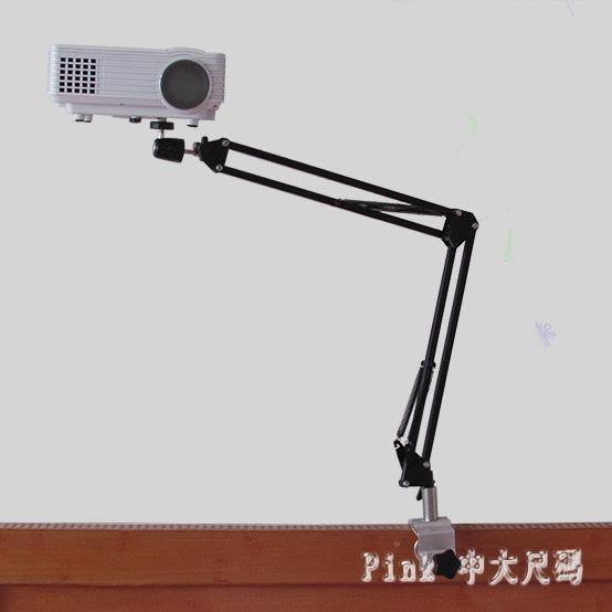 投影儀支架 P1 極米Z4x P1微型投影機會相機折疊萬向床頭桌面通用 qz3866【Pink中大尺碼】