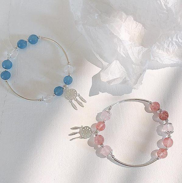雙12鉅惠 草莓晶捕夢網手?chic甜美清新創意森林系學生手環韓版飾品 森活雜貨