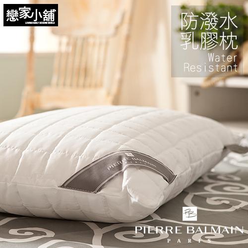 枕頭 / 乳膠枕【PB防潑水乳膠枕】100%天然乳膠  防潑水設計  戀家小舖台灣製AEF101