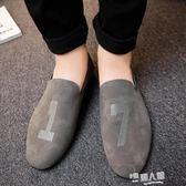 韓版潮流男鞋子豆豆鞋男士休閒鞋社會小伙鞋 母親節禮品