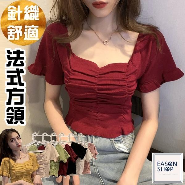 EASON SHOP(GW6452)韓版百搭胸口抓皺短版露肚臍方領荷葉袖短袖針織衫T恤女上衣服彈力貼身內搭閨蜜裝