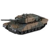 TOMICA Premium 03 自衛隊 90式戰車 TOYeGO 玩具e哥