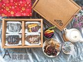 好食光有機蝶豆花茶點禮盒(有機蝶豆花三角茶包+芭樂乾+蕃茄乾+蔬果脆片)