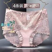 收復內褲女高腰收腹性感內褲女蕾絲抗菌純棉襠平角褲【風之海】
