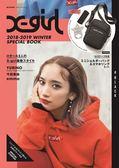 X-girl冬季時尚情報特刊2018-2019:附黑色肩背包&銀色星星指環扣