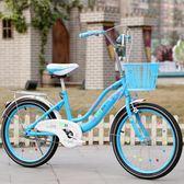 兒童自行車16/20寸6-7-8-9-10-11-12歲單車小學生女孩大童公主車igo     韓小姐