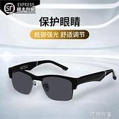 藍芽眼鏡 智慧眼鏡藍芽無線耳機黑科技多功能一體式太陽鏡適用小米華為蘋果 阿薩布魯