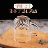 6只裝 喝水茶杯家用玻璃杯子水杯套裝透明帶把啤酒杯加厚耐熱【邻家小鎮】