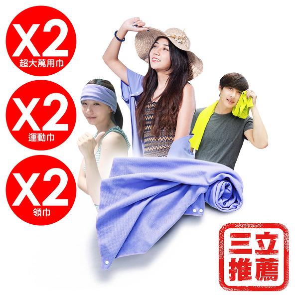 JH-JOY防曬清涼百搭冰涼巾超值組-電電購