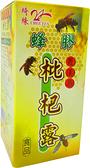 蜂膠羅漢果枇杷露420g(食品)