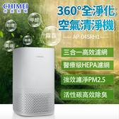 【CHIMEI奇美】6坪360°全淨化空氣清淨機 AP-04SRH1