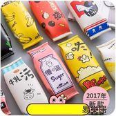『618好康又一發』韓版創意零食筆袋韓國簡約文具盒