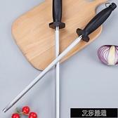 磨刀器 加長加粗磨刀棒專業手動磨刀器家用菜刀快速屠宰磨刀棍