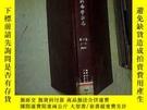 二手書博民逛書店中華實驗和臨床病毒學雜誌罕見2001 1-4Y180897