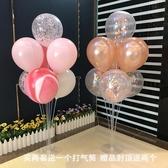 桌飄氣球支架生日宴會派對場景布置店鋪開業婚房立柱裝飾【聚可愛】