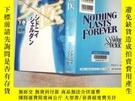二手書博民逛書店日文書一本罕見011'Y198833