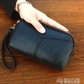 新款日韓時尚手拿包女大容量貝殼包拉鍊手抓包零錢包女包 夢想生活家