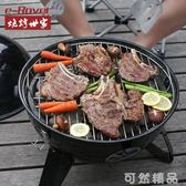 燒烤世家燒烤爐5人以上全套加厚碳爐子戶外燒烤架家用木炭   igo可然精品鞋櫃