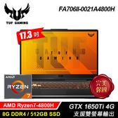【ASUS 華碩】TUF Gaming A17 FA706II-0021A4800H 17.3吋 電競筆電 幻影灰