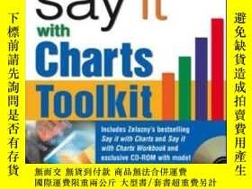 二手書博民逛書店The罕見Say It With Charts Complete