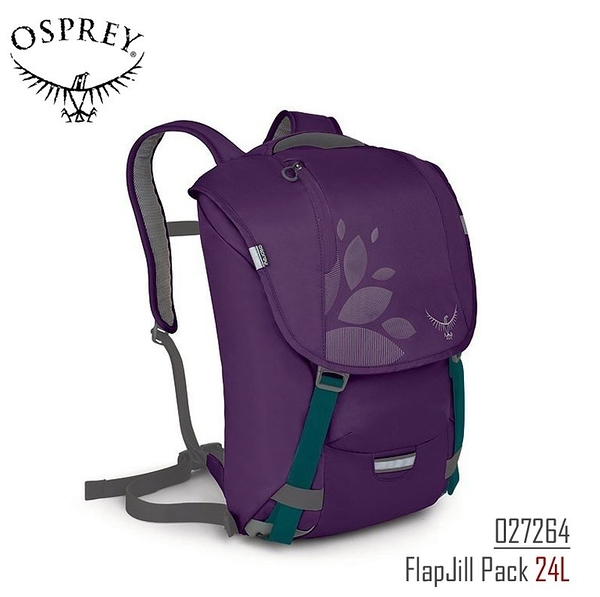 [好也戶外]OSPREY FlapJill Pack 21L 女-城市電腦背包(15吋) Plum紫/Silver灰/Blue藍(75折)