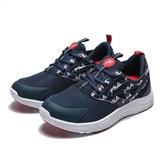 FILA 深藍紅 小LOGO側面 網布 透氣 休閒鞋 慢跑鞋 男女 (布魯克林)  4X309S312