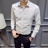 襯衫-長袖襯衫男韓版修身帥氣衣服白色男士秋裝上衣潮流正裝白襯衣男裝
