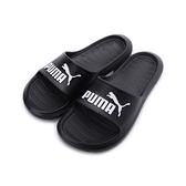 PUMA DIVECAT V2 運動拖鞋 黑 369400-01 男鞋