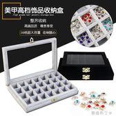 美甲飾品盒鉆飾品收納盒子高檔透明首飾品鉆盒空盒絨布盒美甲工具 焦糖布丁