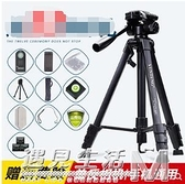 尼康單反三腳架D5300D3400D7500D5600D7100D90D7200便攜相機支架