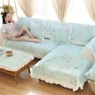 沙發罩 沙發墊四季通用布藝沙發套巾罩全蓋包北歐簡約現代定做防滑坐墊子