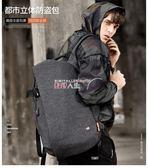 後背包後背包男士時尚潮流背包韓版男大學生書包個性運動休閒電腦旅行包 數碼人生