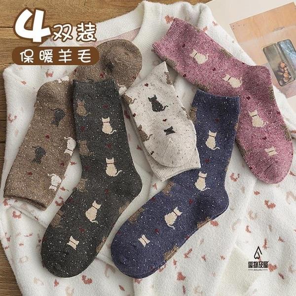 羊毛襪子女中筒襪純棉秋冬日系可愛保暖堆堆襪長筒襪【愛物及屋】