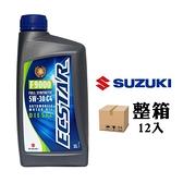 【南紡購物中心】鈴木 SUZUKI ECSTAR F9000 5W30 汽柴油全合成機油 (整箱12入)