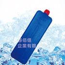 冰冷扇專用冰晶罐(2入)保冰劑保冷劑冰晶盒 水冷扇霧化機水冷氣適用水箱降溫可當冰枕放冰桶使用