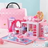 女孩玩具過家家娃娃屋智力兒童玩具【奇趣小屋】
