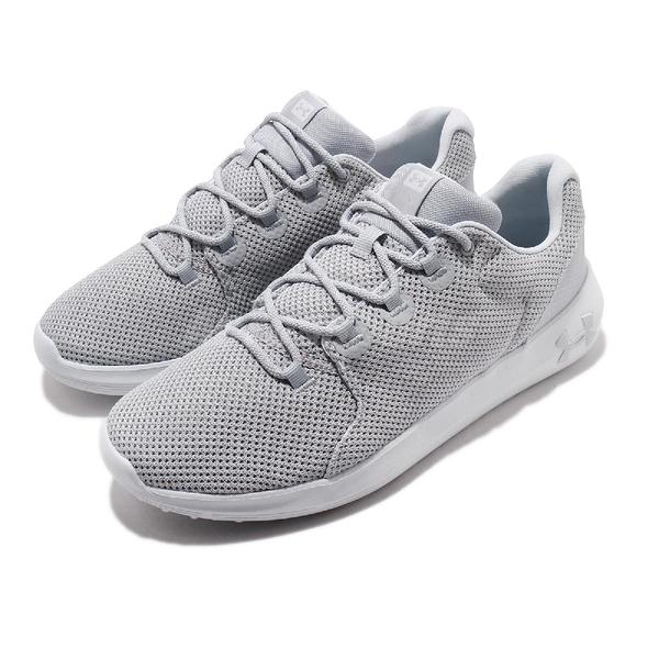 Under Armour UA 慢跑鞋 Ripple 2.0 NM1 灰 男鞋 舒適緩震 運動鞋【ACS】 3022046104