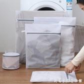 洗衣袋洗衣機機洗專用網袋文胸護洗衣服內衣加大號網兜家用防變形 創意家居生活館