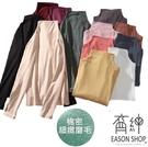 EASON SHOP(GW8986)實拍百搭款純色彈力貼身小高領套頭長袖素色棉T恤女上衣服打底磨毛內搭衫保暖顯瘦