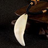 盈月黑狗牙吊墜項鍊真藏獒牙齒狼牙形男女時尚掛件本命年個性飾品