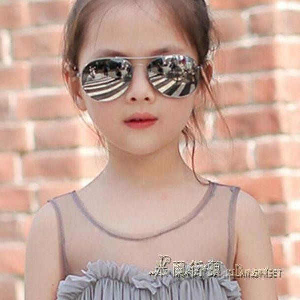 兒童太陽蛤蟆眼鏡〖米蘭街頭〗
