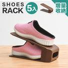【Q0166】瑞德V型鞋櫃收納鞋架5入