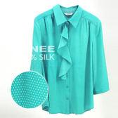 【岱妮蠶絲】HL33335F純蠶絲荷葉領小波點氣質襯衫