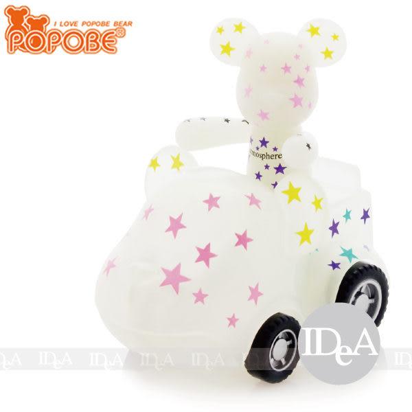 POPOBE熊 車載系列 2吋公仔車飾 小汽車玩具擺飾 夜光彩星 非 暴力熊 momo熊 BE@RBRICK熊 IDEA 螢光