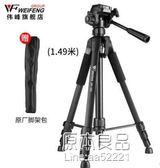 三腳架單反微單相機腳架攝影架便攜三角架手機直播支架戶外桌面    原本良品
