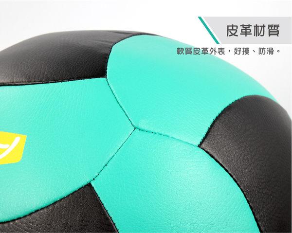 〔18片裁縫7KG~PU款〕軟式皮革重力球/牆球/重量球/藥球/平衡訓練球/重量訓練