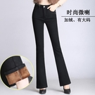 女士2020年新款冬季喇叭黑色加絨牛仔褲女高腰加厚外穿微喇長褲子 向日葵生活館